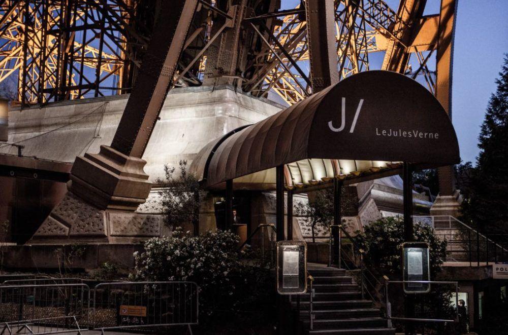 Jules Verne Tour Eiffel Entrance